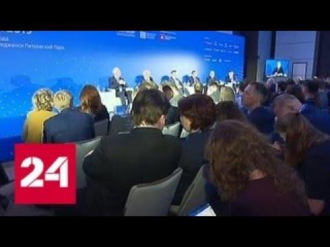 В Москве проходит конференция по развитию российского рынка ценных бумаг - Россия 24