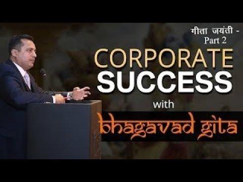 "Vivek Bindra New Video | Talk on ""Bhagavad Gita in Daily Life"" by Vivek Bindra |"