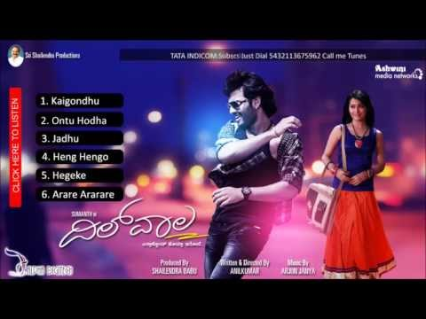 Kannada Hit Songs | Dilwala Movie Full Songs | Sumanth, Radhika Pandit