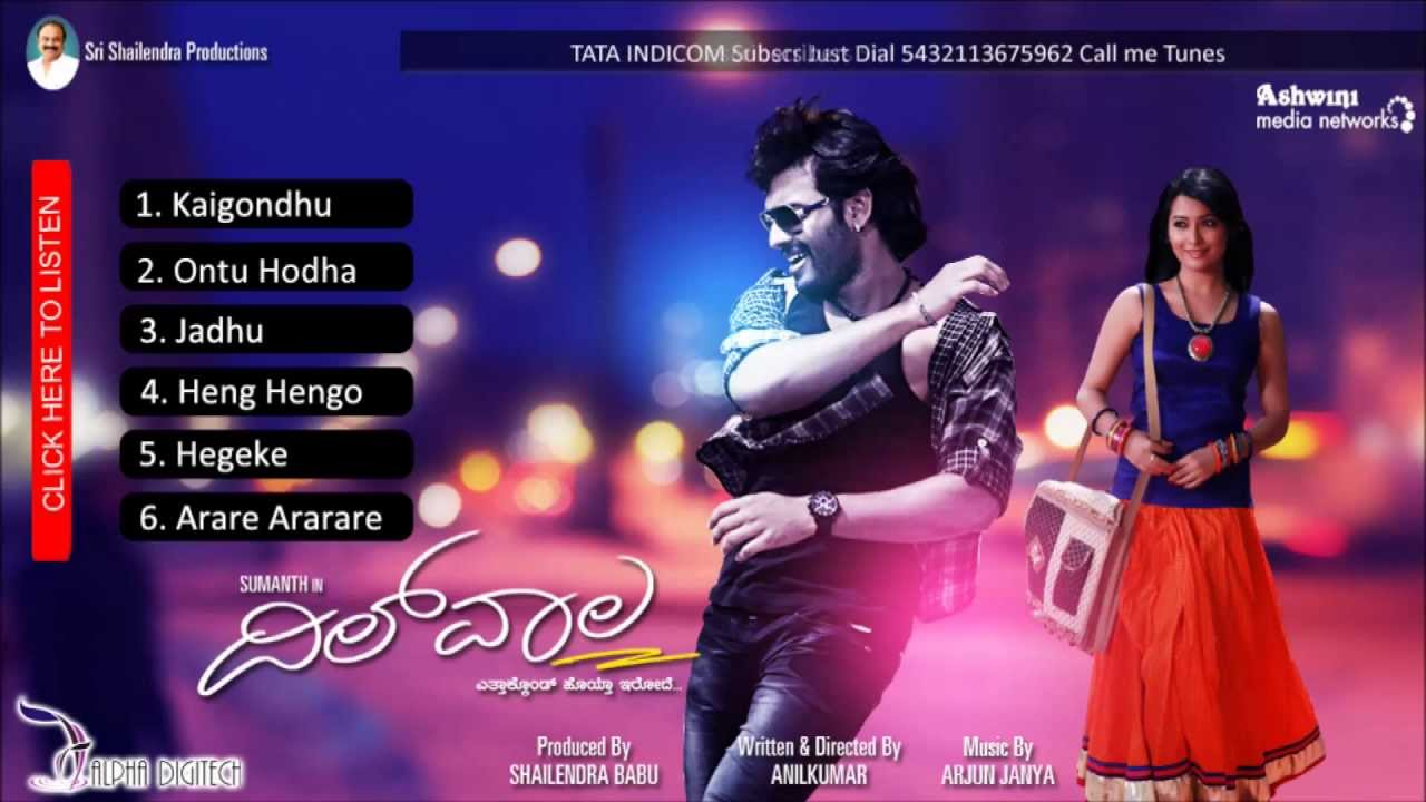 Kannada film video songs mp4 free download