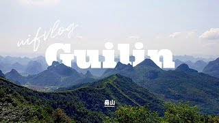 중국 계림 #01 ::  한 폭의 수묵화 같은 요산 (…