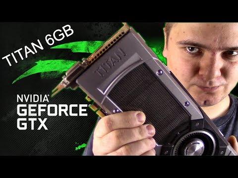 GTX Titan 6GB - ТОП 2013 в конце 2018 - Тащит всё !