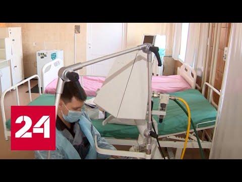 Тест на коронавирус: в РФ открываются новые лаборатории - Россия 24