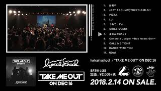 """lyrical school 2017 新体制ライブ・アルバム 『""""TAKE ME OUT"""" ON DEC 1..."""