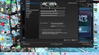 Видео-урок Как включить Steam Guard