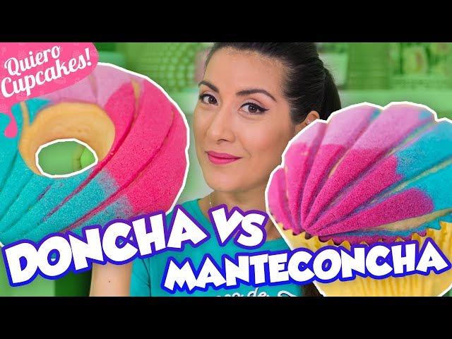 MANTECONCHAS VS. DONCHAS   Nueva tendencia en repostería   Quiero Cupcakes!