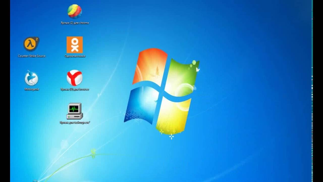 Хорошая программа для Windows Xp