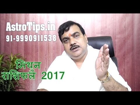 Mithun Rashifal 2017: मिथुन राशिफल 2017: Gemini Horoscope 2017 in Hindi By Pt Deepak Dubey