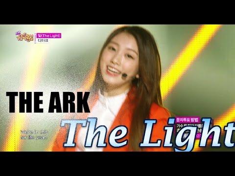 [HOT] THE ARK - The Light, 디아크 - 빛, Show Music core 20150606