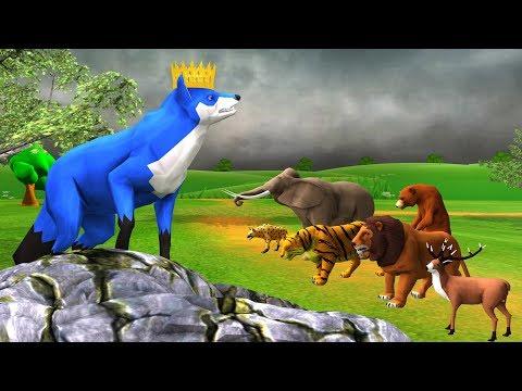 सियार की जुगाड़ Blue Fox Hindi Kahaniya - Panchatantra Moral Stories - Bedtime Stories