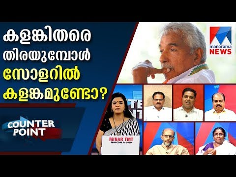 Opposition stated Padayorukkam; is there any blemish in solar | counter point