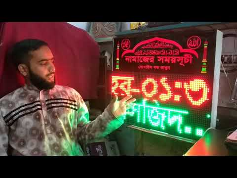 h w led show moving video sideboard & digital sign board in Bangladesh