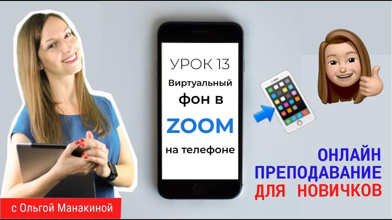 Обои для WhatsApp. Изменить фон ВатсАпп | 720x1280