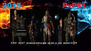 PvP #1 |2015| Neverwinter Online.|ПЛУТ-ЛОВКАЧ| Рандом.