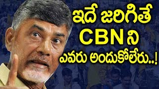ఇదే జరిగితే CBNని ఎవరు అందుకోలేరు ..!|  Elections 2019 | Chandrababu Naidu | Myra Media