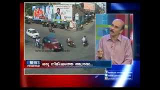 Road Accidents:World Day of Remembrance for Road Traffic Victims-News Prime Time Part 2