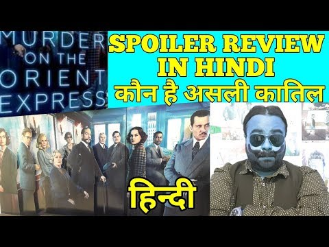 Murder on the Orient Express Movie Review | Spoiler Review | Hindi