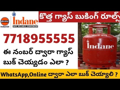 New indane gas cylinder booking rules|New Indane gas booking  phone number|how to book indane gas