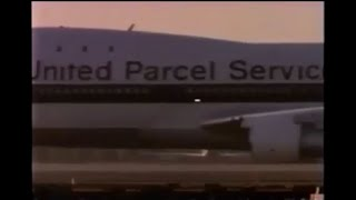 1991 UPS Commercial