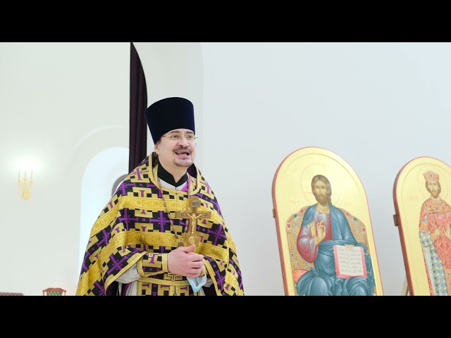 Проповедь отца Александра в неделю четвертую Великого поста 11.04.2021