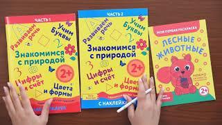 Uşaqlar üçün Rus Dili. 4 Dərs.