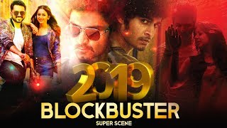 2019 Back To Back Super Scenes | Tamil Latest Movies | UIE Movies
