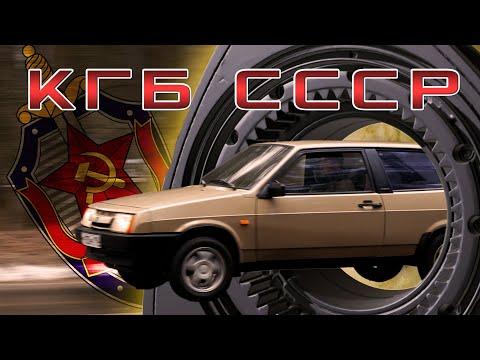 ВОСЬМЕРКА КГБ СССР!!! наверно / ВАЗ 2108 РОТОР/ Иван Зенкевич Про Автомобили