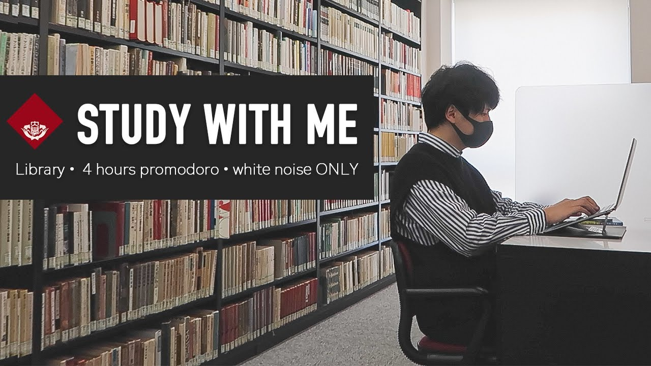 📚 STUDY WITH ME at the Library | ⌨️Typing sound + white noise | 4 hours pomodoro(no music)