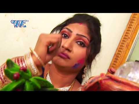 HD Holi Me चोली खोले - Gunjan Singh | Rajaji Holi Me Choli Khole | Bhojpuri Holi Song 2017