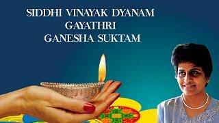 Shri Ganesh Lakshmi Stotra | Siddhi Vinayak Dyanam, Gayathri, Ganesha Suktam | Uma Mohan