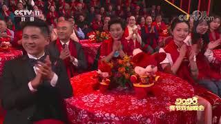 [2020新年戏曲晚会]京剧联唱《星光灿烂》| CCTV戏曲