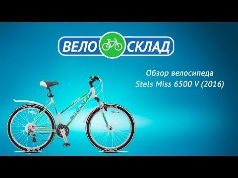 Обзор велосипеда Stels Miss 6500 V (2016)