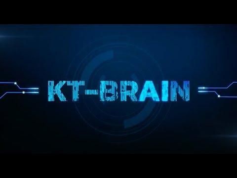 กองทุนเปิดกรุงไทย เอไอ เบรน (KT-BRAIN)