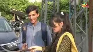 Prank Pathan girl student