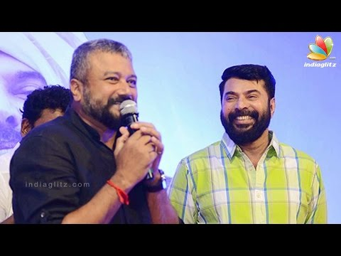 Jayaram blackmails Mammootty at Thoppil Joppan Audio launch | Thoppil Joppan | Mammootty