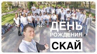 видео Колонки-установка в Одессе