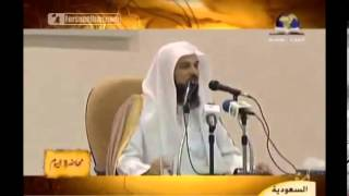 Conférence du cheikh mohamed Al-Arifi  sur le bon comportement