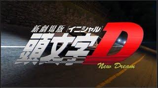Initial D: New Dream INTRO