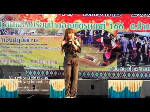 Paaj Fuab Tsom - Ua Ib Siab (Official Live) thumbnail