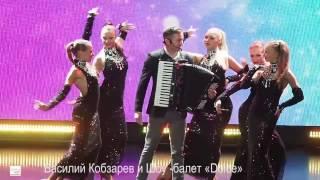 Василий Кобзарев и Шоу  балет «Dolce» на сайте красноярская-свадьба.рф