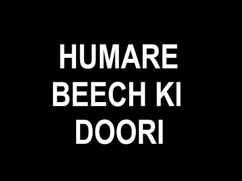 Humare Beech Ki Doori | हमारे बीच की दूरी | Long Distance Love Relationship Shayari | प्यार की शायरी