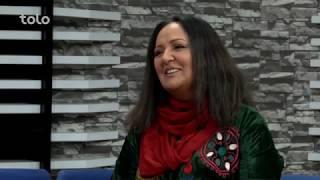 بامداد خوش - موسیقی - صحبت ها و اجرای زیبا توسط وجیهه رستگار