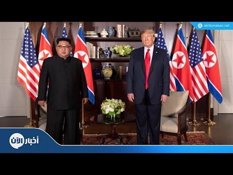 اجتماع القمة المقبل بين ترامب وكيم بعد أول العام  - نشر قبل 6 ساعة
