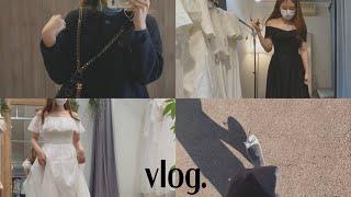 결혼준비 브이로그*2 셀프 웨딩촬영 드레스 입어본 날 …