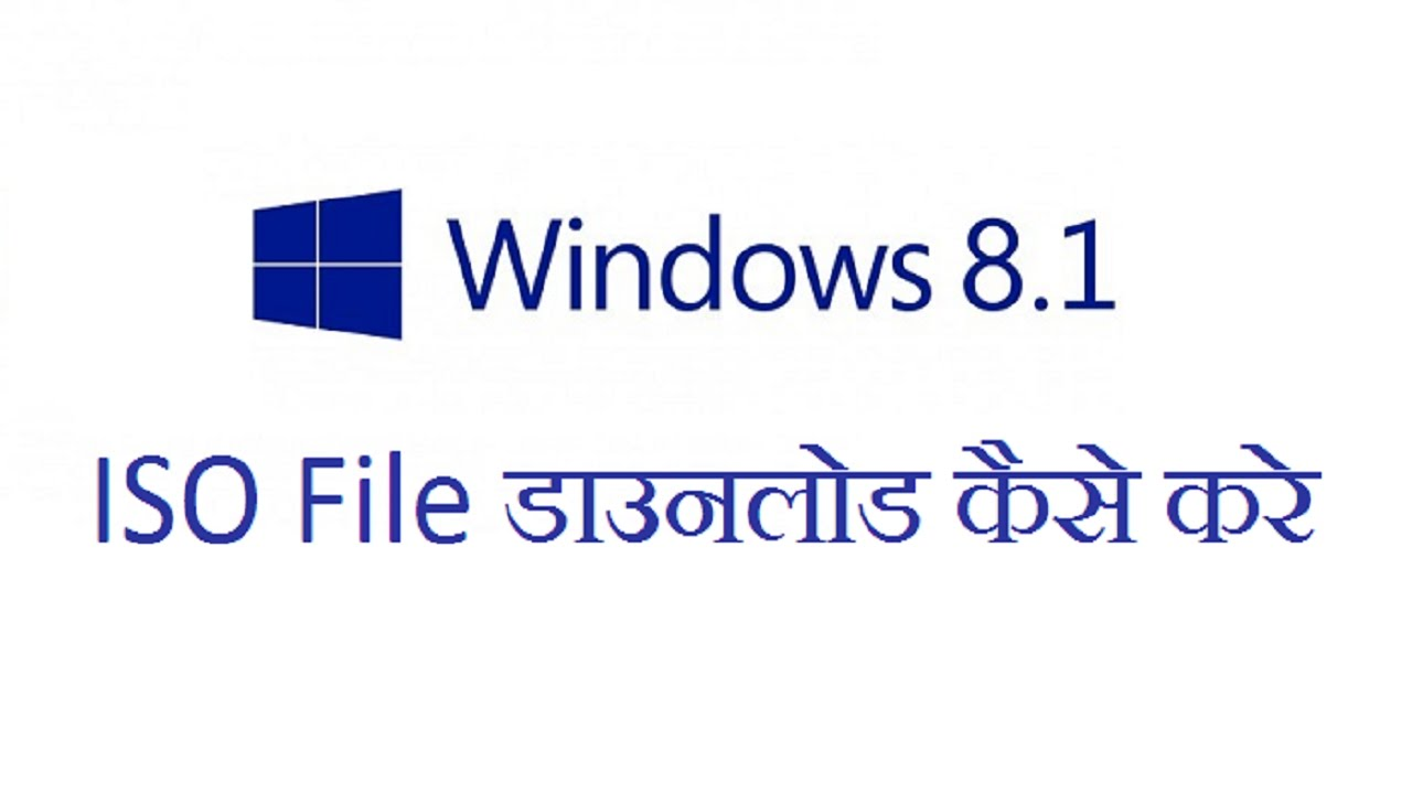 how to download windows from microsoft