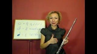 Урок 5, флейта. Атака языка.