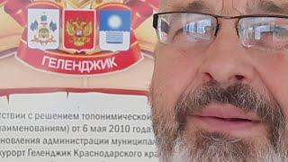 24.11.2020 Линейка к 290-летию со дня рождения Александра Васильевича Суворова