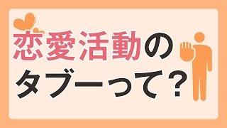 【絶対復縁宣言】無料の復縁診断はこちら http://fghui.net/017/ 【オス...