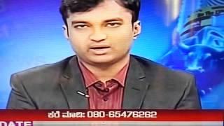 udaya new sheru pete Mahesh govianu  10 09 2014 (2)