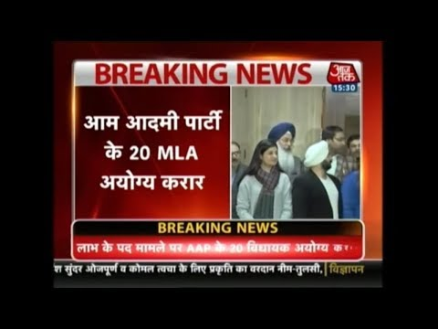 Breaking News | President Ram Nath Kovind Approves EC's Decision To Disqualify 20 AAP MLAs